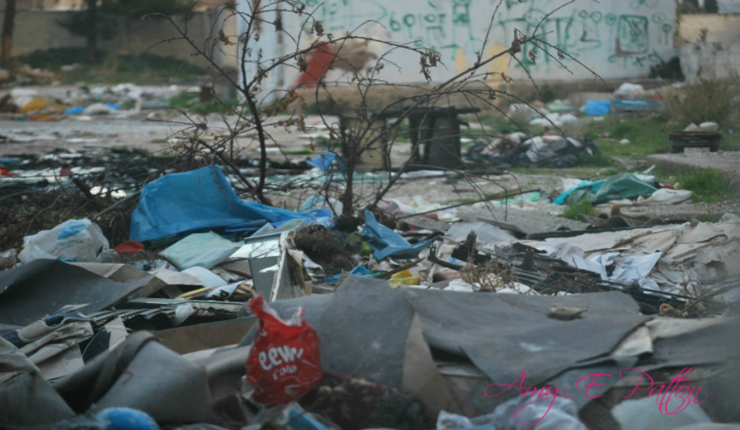 refuse on the grounds of potential site for Hellenic Ministries' future Hope School called Petalouda